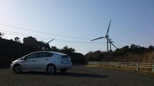 プリウスと風力発電