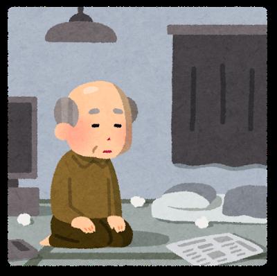 生活駆けつけサービスは高齢者世帯におすすめ