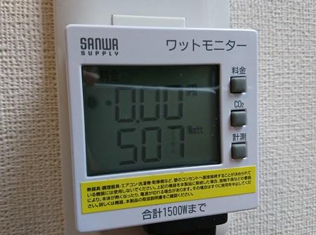 オイルヒーターの電気代を実測