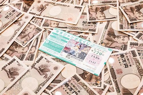宝くじで一攫千金